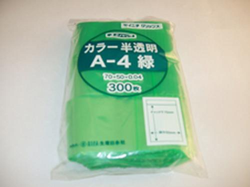 ユニパックカラー半透明 緑 50×70MM 0.04MM厚 A-4(300枚)