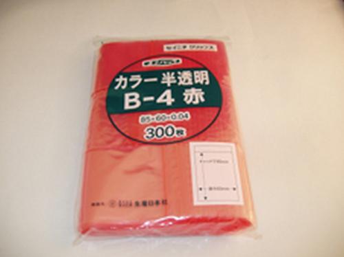 ユニパックカラー半透明 赤 60×85MM 0.04MM厚 B-4(300枚)