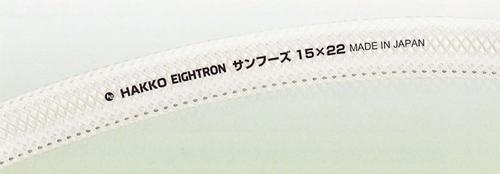 102-32306 サンフーズホース 15MM×22MM E-SF-15(50M) 八興