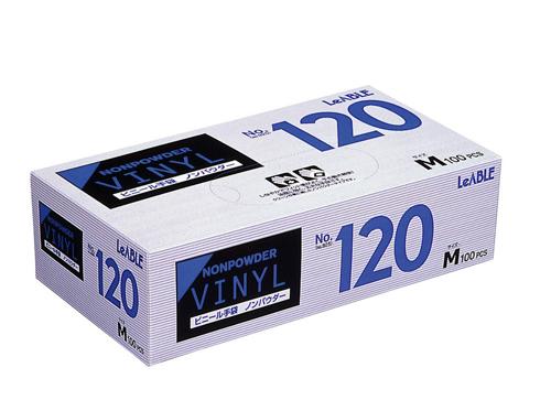 リーブル ビニール手袋 S No120(100枚)