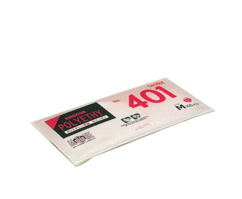 リーブル ポリエチレン製手袋 S No401(100枚×50袋)