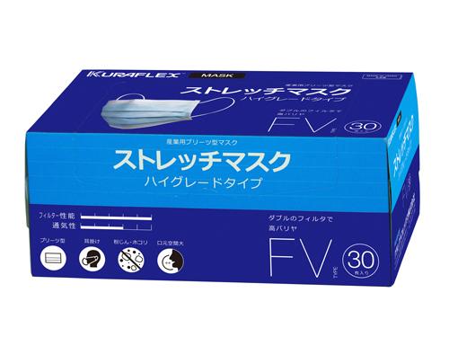 104-54903 ストレッチマスク FVタイプ(30枚入×10箱) クラレプラスチックス