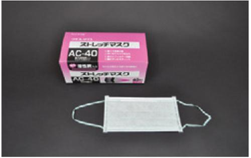 ストレッチマスク AC-40タイプ(1枚入×40袋×5箱)