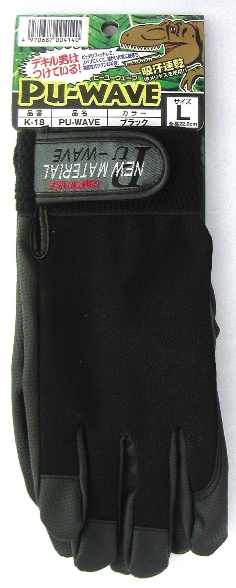 104-78501 PU-WAVE M ブラック K-18 おたふく手袋